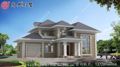 欧式风格两层建造房屋设计图,颜色不张扬,低调大气特好看。