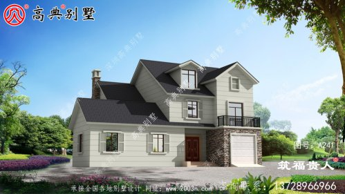 美式风格两层建造房屋设计图,小户型房子性价