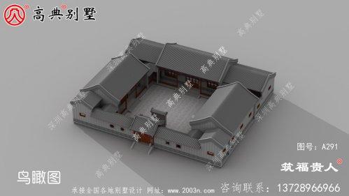 中式别墅,北京四合院传统农村民居一进四合院