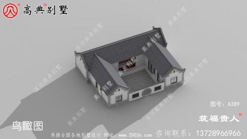 单层建造别墅设计图,四合院,美观大方精美,