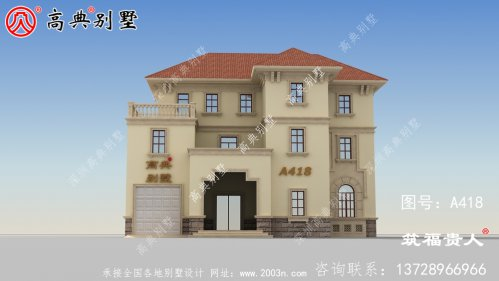 欧式三层别墅设计图,含有好几个视角设计效果