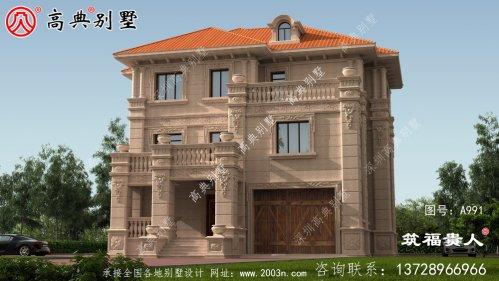 三层别墅设计图,别具一格,气质高雅