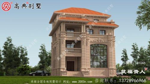 新型文化石材实用美观住宅设计