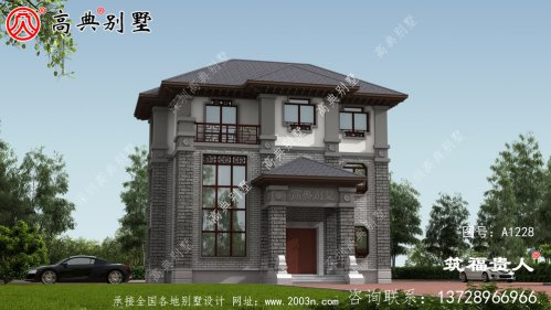 三层农村中式别墅设计效果图