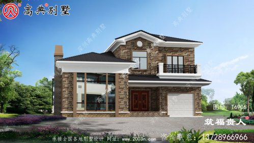农村两层别墅设计图,外观独特华丽