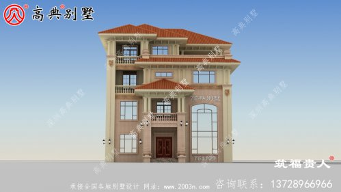 农村自建欧式四层别墅设计