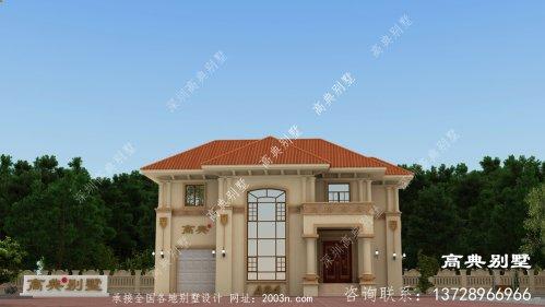 二层农村自建欧式别墅