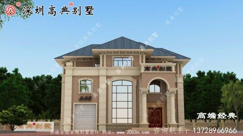 三层欧式别墅图,回乡建房好选择,你喜欢哪套