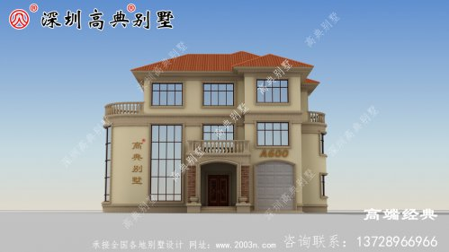一栋三层别墅就是这样建造的,绝对没有人敢说